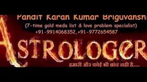 LoVE marrIAge PrOBlem SoLuTioN in Nairobi +91-9114068352 Love PrOBleM soLUtion IN Amritsar