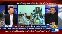 Nawaz Sharif Is Not Easy With Gen. Raheel Sharif (Nawaz Sharif & Gen. Raheel Sharif's Vision is Different)