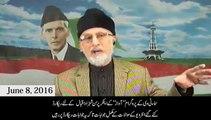 Hai kui aisi qiyadat to dikhao hum ko kui b aur leader hota to Shehzad Iqbal ko us ki harkat par lan  tan krta magar ye Tahir Ul Qadri hai