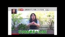 イッテQ-ロッチ中岡--Qチューブまとめ-面白い動画