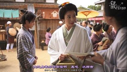 鼠小僧2 第7集 Nezumi Edo wo Hashiru 2 Ep7