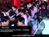 2010 Praises of Sutra Recitation hosted by Chong-Ren Culture and Education Foundation-崇仁新聞