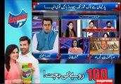 Orya Maqbool Jan badly criticizes Marvi Sarmad and Nadia Jan