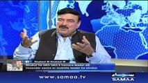 Sheikh Rasheed Se Khususi Guftugu - Nadeem Malik Live- 13 June 2016