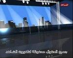 وجها لوجه تلفزيون الشاهد 19 05 2011 ج1