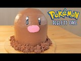 디그다 누텔라 케이크ディグダケーキ Pokemon Diglett Nutella Cake  [스윗더미 . Sweet The MI]