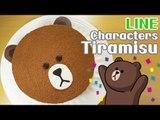 라인캐릭터 티라미수 만들기 ラインキャラクターティラミスHow to make  LINE Character Tiramisu  [스윗더미 . Sweet The MI]