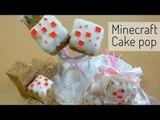 게임속 아이템을 실제로!! 마인크래프트 케이크 팝 만들기 〈簡単!〉マインクラフトケーキポップ作り方  minecraft cake pop [스윗더미 . Sweet The MI ]