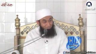 Emotional Meri Kahani Maulana Tariq Jameel DB HD B