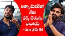Supreme Hero Sai Dharam Tej Interviews Sundeep Kishan | Okka Ammayi Thappa | Nithya Menen