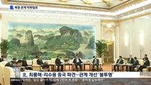 KBS 뉴스라인.160614.HD