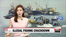 S. Korean military seizes two Chinese boats fishing illegally in S. Korean waters