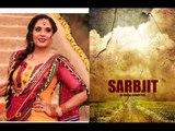 First look: Richa Chaddha Turns Sikhni In Aishwarya Rai Bachchan Starrer Sarbjit!   Bollywood News