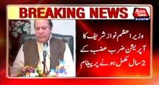 Prime Minister Nawaz Sharif message on 2 years of operation Zarb-e-Azb