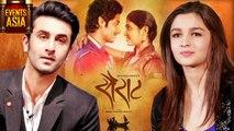 SAIRAT Movie Special Screening |  Ranbir Kapoor, Alia Bhatt, Varun Dhawan | Events Asia