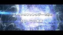 Kingsglaive- Final Fantasy XV Official Japanese Teaser Trailer #1 (2016) - Lena Headey Movie HD