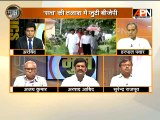 #WatchMudda: Kairana issue being intentionally exploited by BJP?