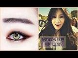 TAEYEON 태연 GIRLS' GENERATION 소녀시대 CATCH ME IF YOU CAN MAKEUP TUTORIAL