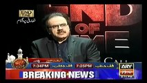 End of Time Final Call 7th June 2016 Dr Shahid Masood Final Call on ARY News