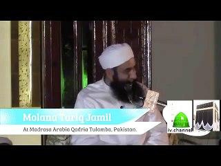 Our Five Big Mistakes in Ramazan by Maulana Tariq Jameel 2016