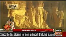 End of Time Final Call 15 June 2016 - EP 9 - Dr Shahid Masood End Of Time Final Call