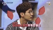 ′에이스′ 박경 수난시대!? 멤버들에게 고구마 100개 투척한 사연은?!