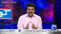 Mubashir luqman Badly Insulted The Anchors Who Host The Ramzan Transmission