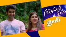 Guppedantha Prema Trailer   Sai Ronak   Aditi Singh   Latest Tollywood Trailers   Indiaglitz Telugu