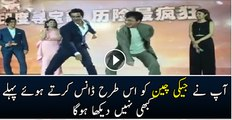 Jackie Chan dancing on Tunak Tunak Tun Watch Video