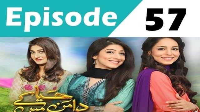 Intezaar - Episode 2 A Plus Watch Free Online