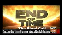 End of Time Final Call 11 June 2016 - EP 5 _ Dr Shahid Masood End Of Time Final Call
