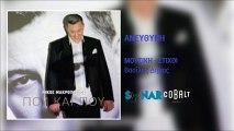 Νίκος Μακρόπουλος - Ανεύθυνη || Nikos Makropoulos - Anefthyni (New Album 2016)