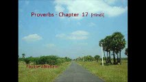 Hindi Audio Bible Proverbs 19 - video dailymotion