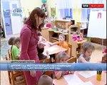 Детский сад №27 стал лучшим в области