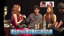 おんなの噂研究所 キス恋 検証実験 キャバクラにどハマりする彼氏をモニタリング!! ゲーム番組 コメディ組み合わせ 2016