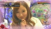 ポコ美さん ご結婚おめでとうございます