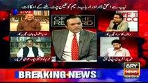 Shocking Revelation How Much Money Nawaz Sharif and Maryam Nawaz Has Given To The Journalists