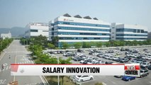 LG INNOTEK initiates new compensation plan for factory employees