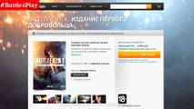 Battlefield 1 - стоит ли Покупать Battlefield 1/делать Предзаказ Battlefield 1