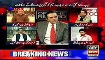 Shocking Revelation How Much Money Nawaz Sharif and Maryam Nawaz Has Given To Th