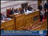 Ομιλία στη Βουλή στις 19-1-2009.