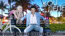 Πάνος Καλίδης - Κου Πεπε (Valentino Mix) I Panos Kalidis - Kou Pepe Official Audio 2016