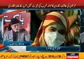 Tahir ul Qadri exposes Nawaz Sharif  Shehbaz Sharif and bashes them for Model town incident