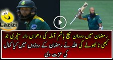 Hashim Amla Staggering Fastest Hundered Ever During Ramzan