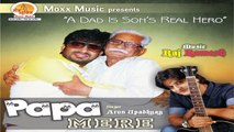 Arun Upadhyay - Papa Mere | Father's Day Special | Song For Father's Day | Moxx Music Company