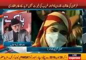 Tahir ul Qadri exposes Nawaz Sharif & Shehbaz Sharif and bashes them for Model town incident
