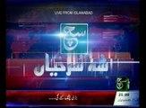 News Bulletin 09pm 18 June 2016 Such TV