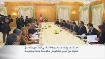 تواصل المفاوضات بتونس لتشكيل حكومة وحدة وطنية