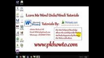 Introduction MS Word Tutorial in Urdu/Hindi Language Part 2