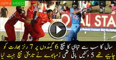 India Lost Match Against Zimbabwe. See The Amazing Movements Zimbabwe Wins A Thriller Match Against India